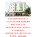 东莞市运通环保科技有限公司常温制取橡胶粉自动化生产线