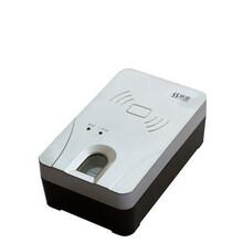 神思ss628-600b指纹身份证阅读器指纹身份证采集器指纹身份证识别扫描仪