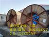 鄂尔多斯光缆接头盒厂家,OPGW-16B1-90批发