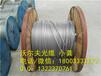 甘肃哪里卖OPGW-36芯光缆