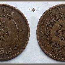 现在大清铜币的市场价值怎么样