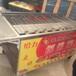 驻马店无烟烤鸡炉多少钱燃气无烟烤鸡炉厂家