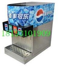 西安供应可乐机饮料机五头可乐机厂家直销