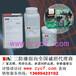 IP68防水防尘三防漆防水胶生产厂家直销汕头珠海清远