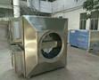 低温等离子废气设备其源盛环保设备厂家直销图片