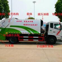 东风天锦(国五)12立方双向压缩垃圾车多少钱