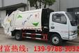 东风多利卡6方压缩垃圾车厂家直销专注品质、终身保修