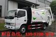 东风多利卡6方压缩垃圾车现车供应、质量好、服务更好