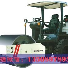 压路机小型3吨压路机单钢3吨压路机价格