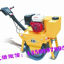 勾机型号(小型勾机厂家价格)(手扶压路机单钢压路机报价)