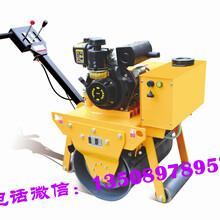 单钢轮手扶压路机手扶振动压路机价格全液压压路机报价
