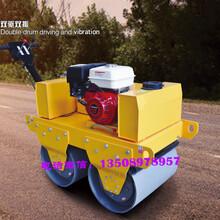 机械式压路机_进口件机械式振动压路机-振动压路机价格