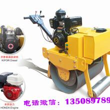 振动压路机参数~小压路机型号~机械式振动压路机价格
