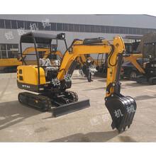 全新小型挖掘机报价-价格-型号\海推HT18小挖机参数小挖机批发报价