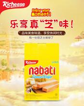 丽芝士Richeese奶酪玉米棒200g印尼进口进口零食饼干威化图片