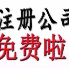渝北区公司专业代理记账、代理报税、清理旧账、乱账