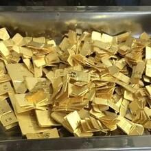 投资金条回收价格,福之鑫珠宝全国黄金高价回收