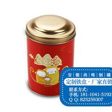 合肥食品铁盒-食品铁罐定制-食品盒生产厂家-安徽尚唯金属