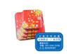 湖州食品鐵盒-衢州包裝鐵盒-馬口鐵罐-安徽尚唯金屬