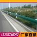 大理波形护栏-公路波形护栏板-防撞护栏厂家直销