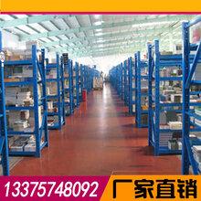 厂家直销福州服装仓储货架,轻型仓储货架可定制