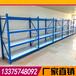 廠家直銷上海工廠輕型倉儲貨架,倉庫倉儲貨架可定制