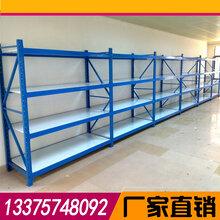 厂家直销上海工厂轻型仓储货架,仓库仓储货架可定制