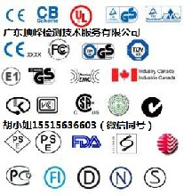 变压器、电源、适配器UL认证咨询代理服务