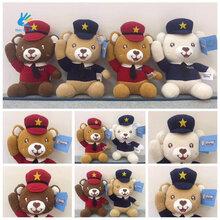 警察招手熊娃娃毛绒公仔精品娃娃机礼品机婚庆生日礼品挂件摆件