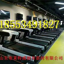 大同市室內健身器械商用顯示屏變頻電動跑步機廠家直銷價格