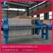 厂家直供板框系列压滤机大理石污泥压滤机