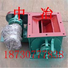 中冶机械星形卸料器卸灰阀厂价直销