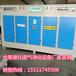 厂家订做15000风量等离子光氧一体机废气处理设备