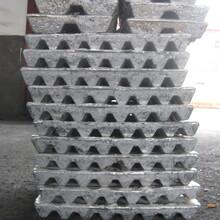 江西金泰集團鋁銅中間合金AlCu50圖片