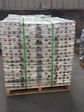 中间合金铝中间合金江西金泰大量生产销售图片