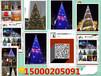 2018专业定制大型圣诞树l亮光球圣诞树装饰