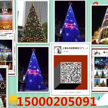 大型圣诞节必备圣诞树出租出售灯光节出租出售