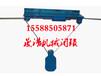 內蒙礦用風門機械閉鎖(BSQ-A風門閉鎖器)%安裝簡單