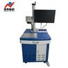 徐州光纤激光打标机BN20W激光打码机
