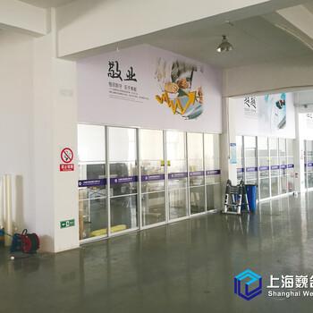 上海喷绘写真