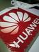 上海做5米寬幅噴繪5米寬幅UV打印的公司