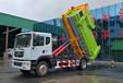东风D9多利卡16吨勾臂式垃圾车