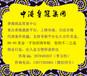 香港商品贸易协会166行员中港皇冠集团等你荣耀归来