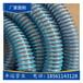 pu透明聚氨酯镀铜钢丝木工伸缩塑料波纹吸尘管软管工业吸尘风管