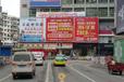 毕节大酒店左侧三面翻广告位招商