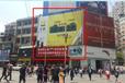 毕节市威宁路糖烟酒公司楼面大牌广告位招商