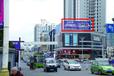 安顺市小十字中环商业广场楼顶广告位招商