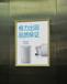 安顺市电梯框架广告位招商