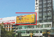 安顺市新大十字中国银行四楼广告位招商