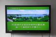 安顺市开机电视画面广告招商